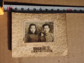 红色收藏军人照片 民国老照片