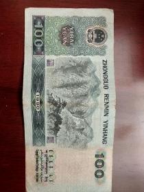 90100纸币