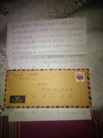 台湾信封.信札