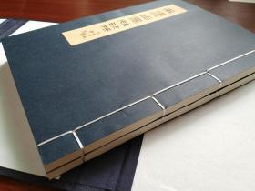 汉印印谱 宣纸 原拓100方汉印