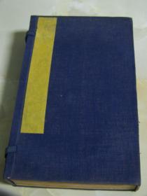 《朱子原订近思录》 4册14巻全 同治7年 (1868年)刊印 崇文书局 线装精装 25.5:16:5cm