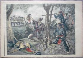 1898年7月31日法国原版老报纸《LE PETIT MARSEILLAIS》— 黑旗军在WOU-TCHAOU起义