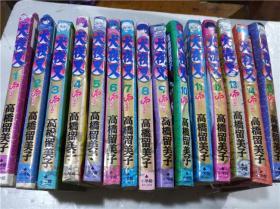 原版日本日文书 犬夜叉(1-15)合计15本 高桥留美子 株式会社小学馆 2000年11月 40开软精装