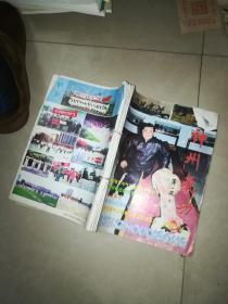 神州气功1999年1 2 3 4-5-6合刊 +1996年1  +1995年6  +1989年1 创刊号    合售