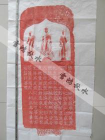 青州所藏——佛造像碑——少见