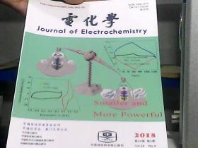 电化学   2018年第4期