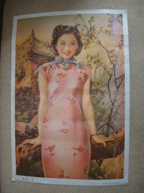 盈盈一笑,上海人民美术出版社,1989年。对开