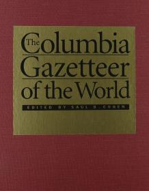 英文原版 The Columbia Gazetteer of the World 哥伦比亚世界地名词典 大辞典 第二版 全套三册