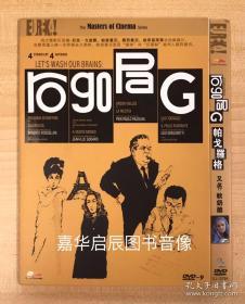 甯���缃���锛�1963锛���澶у��/娉���/ �ф��/���� DVD-9