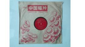 文革珍贵黑老胶木唱片;为毛主席语录谱曲(全新库存原包装,未使用过,封套带毛主席语录)