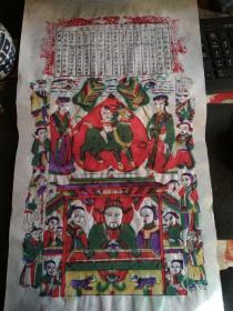 山东曹州木版年画-公元二O一三年岁次癸巳年八仙麒麟送子.大幅灶君府老灶爷