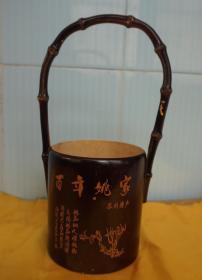 竹制工艺品 刻字刻花赞美桃花诗提盒高28厘米腹径11.5厘米 原物拍照 正面有2小点细小刮痕