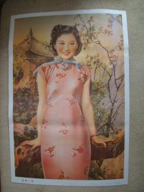 盈盈一笑,上海人民出版社,1989年。对开;