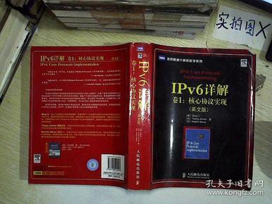 IPv6详解,第1卷,核心协议实现