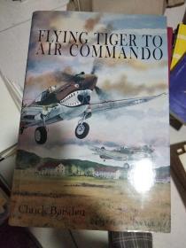 FLYING TIGER TO AIR COMMANDO【外文原版】【含名片 扉页写英文】
