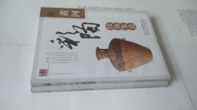黄河彩陶纹饰鉴赏