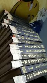 中国古典孤本小说宝库