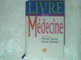 LIVRE DE LA MEDECINE【外文原版】