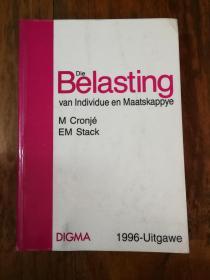 DIE BELASTING VAN INDIVIDUE EN MAATSKAPPYE  (1996-Uitgawe)【南非荷兰语?】