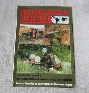 Tecnologia Militar Tecmil  No 5/1984    原版军事类杂志