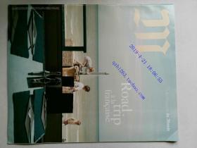 M Le magazine du monde LE MONDE 2015/07/18 法国世界报杂志