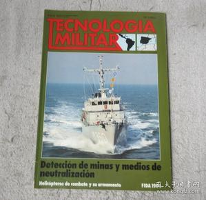 Tecnologia Militar Tecmil  No 3/1984    原版军事类杂志
