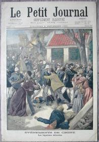 1900年9月9日法国原版老报纸《Le Petit Journal》—被解放的使团