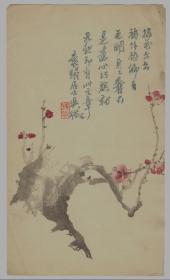 民国木版水印花笺纸:荣宝斋吴待秋(吴征)梅花笺(3)