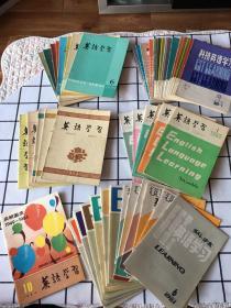 英语学习+科技英语学习、共50册合售