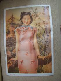 盈盈一笑,上海人民出版社,1989年。对开】