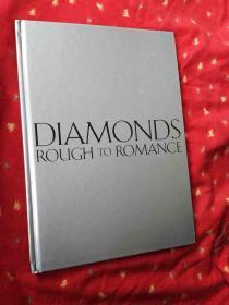 钻石 :从粗犷原石到浪漫珠宝