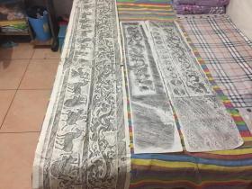 稀见!巨幅老拓片3幅  最大幅尺寸:270厘米X43.5厘米 ,其余两幅尺寸为:135厘米X30厘米,135厘米X24厘米 保真包老!