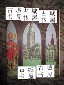 稀缺, 《索尔兹伯里大教堂的历史 》Rena Gardiner石版画插图,1964年出版