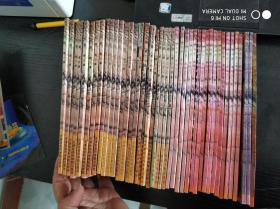 三只眼 ( 1-47册缺25,26,27,28,存43本合售)