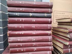 三彩杂志 (日文) 1980年1-8.2册、1981年5-8.1册、1982年5-8.1册、1983年1-4.9-12.2册、1984年10-12.1册、1986年1-3.1册、1987年1-3.1册  9册合售 合订本