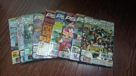 PSP 玩家50.51.52.53.55.57.58.59.60 (9本合售)【无光盘 】