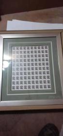 《西藏民居》整版1OO枚邮票,有铝制材质外框,外有纸制外盒,包装精美,值得收藏,铝材外框尺寸48X43厘米