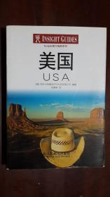 《Insight旅行指南系列:美国USA》(32开平装 铜版彩印图文本 厚册343页)九品