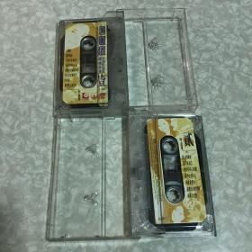 磁带 邓丽君怀念金曲珍藏纪念版1、2