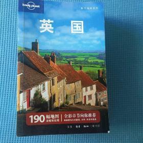 英国:Lonely Planet旅行指南系列:英国