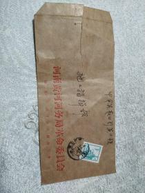1970年实寄封(带3分邮票一枚)