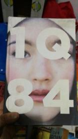 1Q84  英文版 精装版