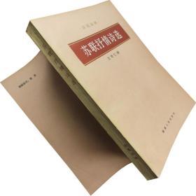 苏联抒情诗选 茨维塔耶娃 阿赫玛托娃 书籍