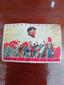 毛主席革命文艺路线胜利万岁
