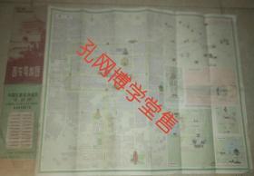 西安导游图1984年