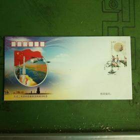 天宫二号空间实验室发射成功纪念封
