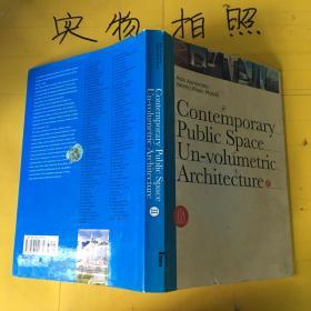 Contemporary Public Space Un-volumetric Architecture 2