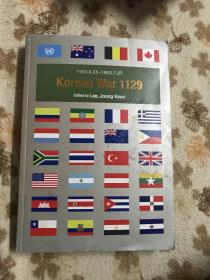 koreanwar1129