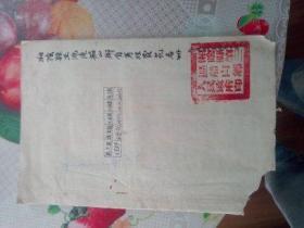 湘阴文献  1956年湘阴县玉池区船山乡自筹经费花名册 左下角有缺损
