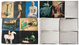 文物明信片(9张)风头人面铜壶、仕女俑、铠坐陶俑、王盉、释迦如来舍利、骑马俑、三彩狮子、释迦如来金棺、碑廊